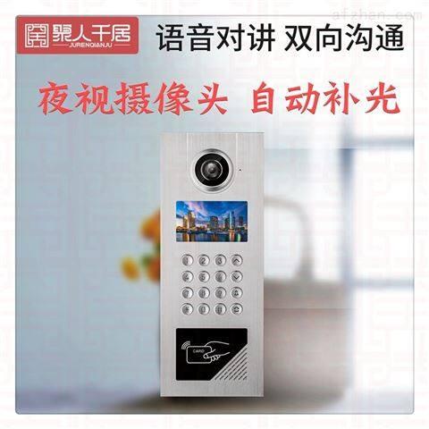 樓宇無線對講機 電梯召喚 ID卡開鎖 人