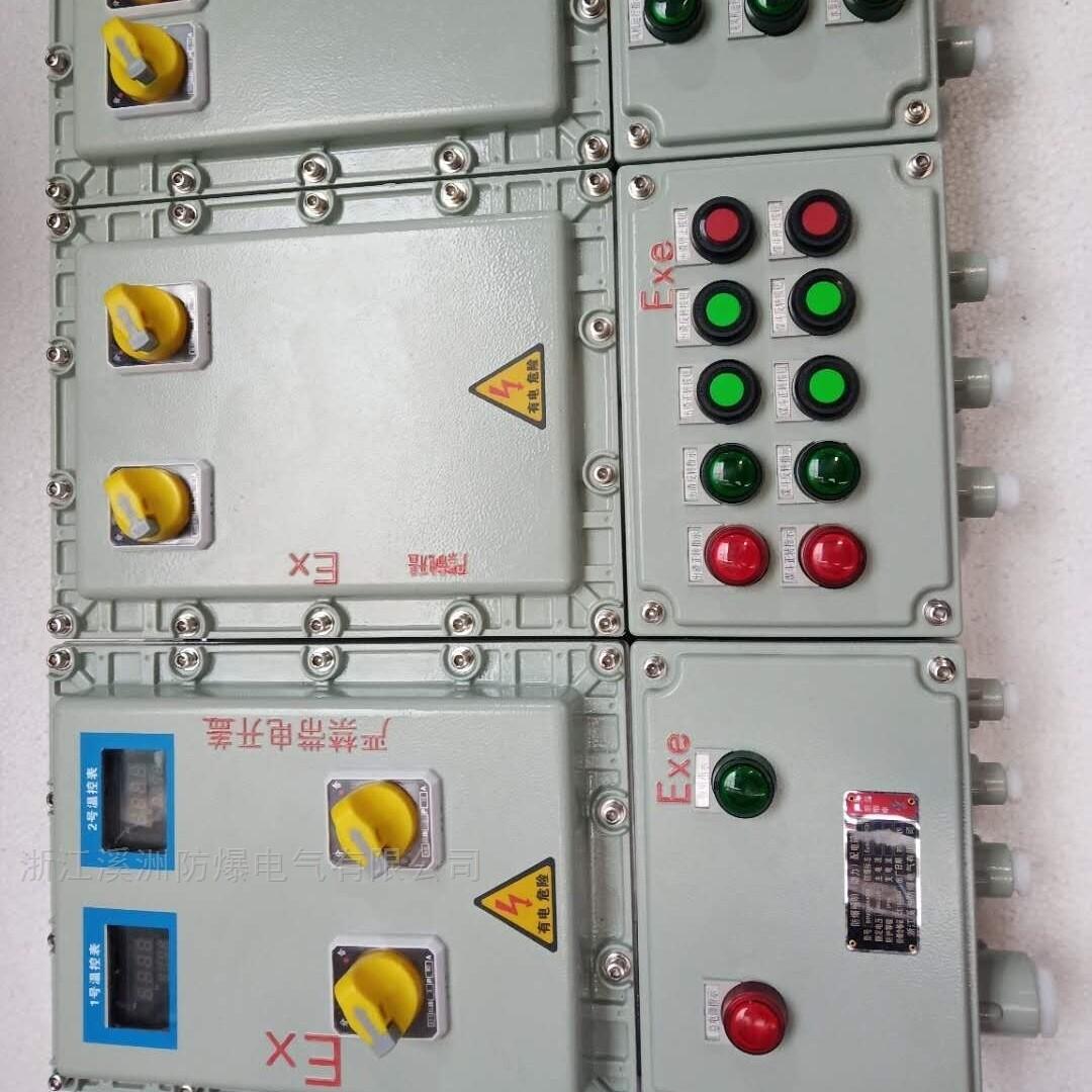 防爆温控箱带显示窗控制温度上下限