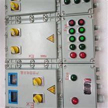 BXMD防爆温控箱带显示窗控制温度上下限
