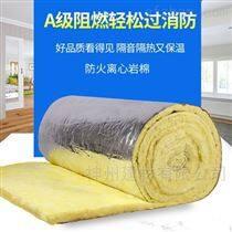 生产商供应郑州保温玻璃棉毡——16公斤的玻璃棉多少钱一平米【直销价格】