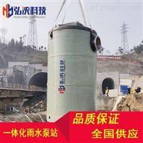 安徽一体化雨水泵站一套价格