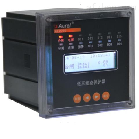 智能保护装置 对额定电流范围内的线路保护