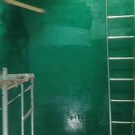 VEGF-2垃圾处理池防腐施工方案详细说明