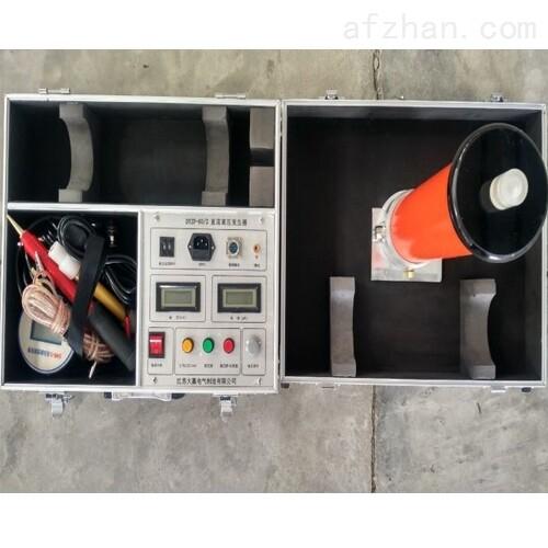 变压器直流高压发生器60KV/120KV设备