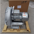 2QB710-SAH37气力输送用漩涡高压风机