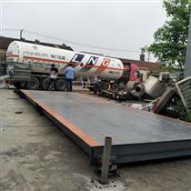 上海大型地磅汽车衡地100吨地磅创旭称重