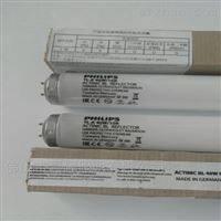 TL-K 40W ACTINIC BL飞利浦TL-K 40W60W80W100W/10R固化晒版灯管