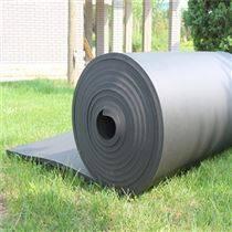 能源橡塑保溫板生產廠家