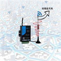 工业DTU 无线透传终端 4G DTU
