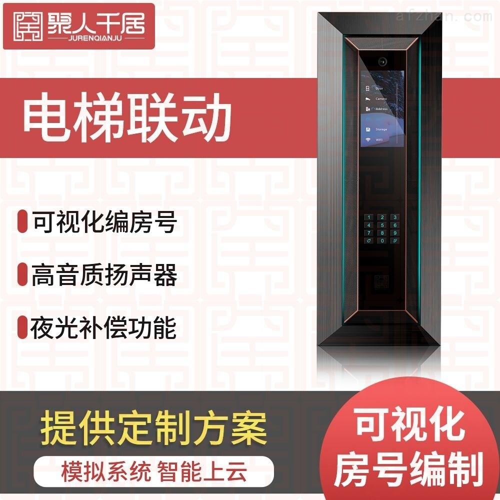 楼宇可视对讲报警 电梯召唤 人脸识别开锁