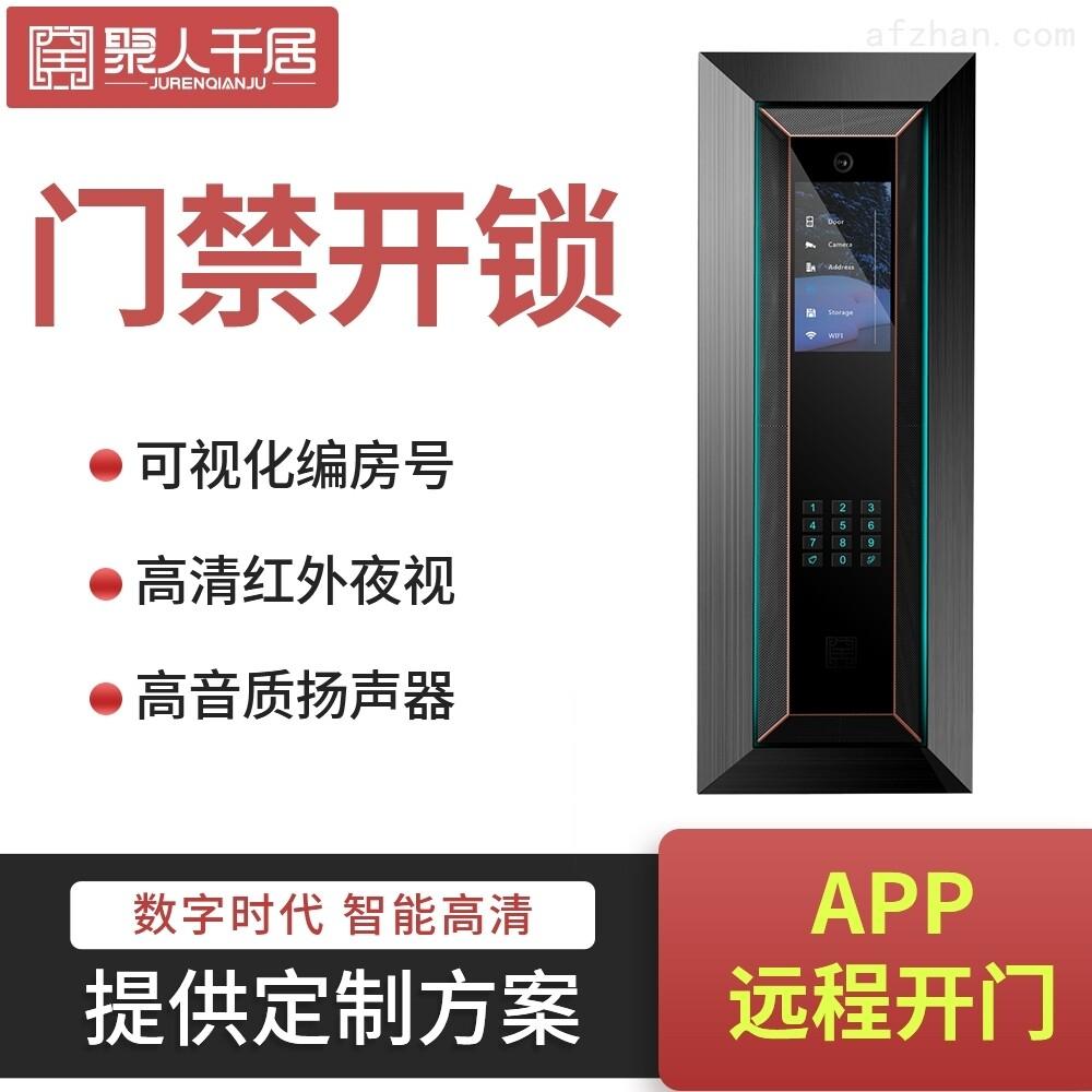 智能楼宇云对讲 电梯联动 系统对接 方案
