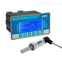 SIDPH FM850 在线式露点监测仪