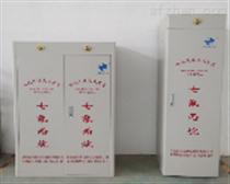 无管网柜式七氟丙烷 气体灭火装置