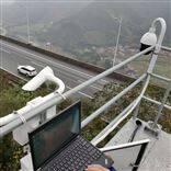 路面状况监测设备