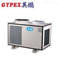 YAC-150C移動工業冷氣機,倉儲水冷冷氣空調