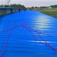 流河耐候性彩钢翻新漆