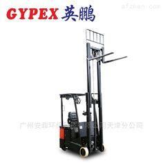 芜湖电动叉车,1.0/1.2吨