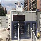 北京工地扬尘监测系统