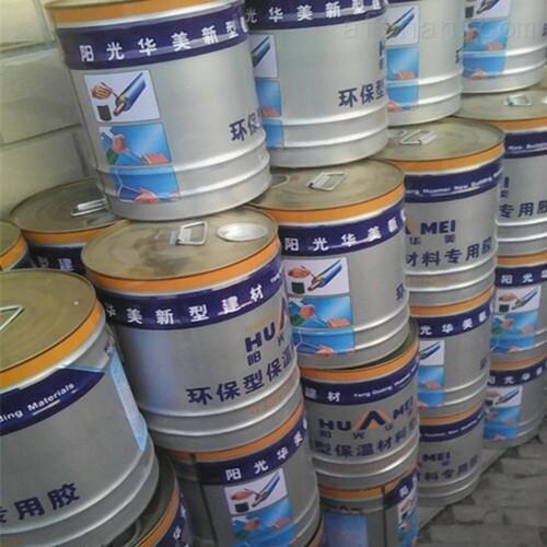 橡塑胶水 无味环保一大桶价格