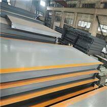 江阴10吨小型电子地磅 大型汽车衡厂家