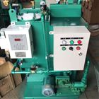 CYSC107型系列15PPM舱底油水分离器