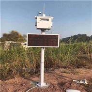BYQL-YZ路边道路扬尘PM2.5监测系统厂家