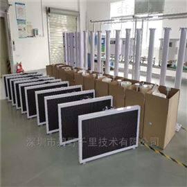 BYQL-YZ宿迁市扬尘污染防治系统厂家包邮包联网