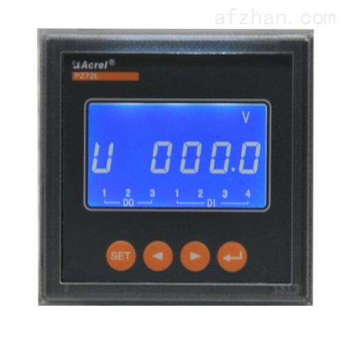 72外形电压表液晶显示