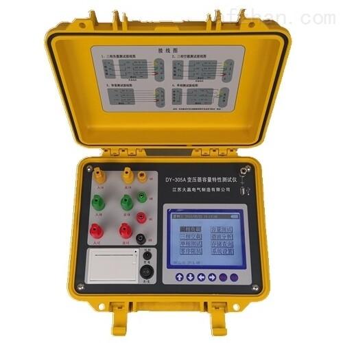 DYC变压器容量特性测试仪