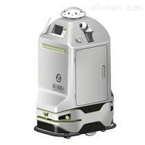 南江智能消毒(環境監測)機器人