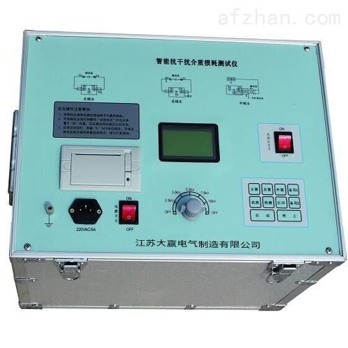 抗干扰35kV自动介质损耗测试仪