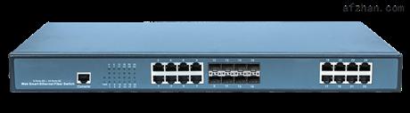 賽康 安防 二層 千兆8光16電 網管 機架