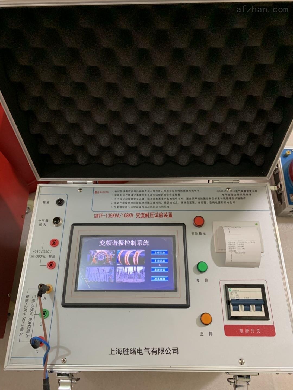 SXXZ-108KVA/54KV串联谐振接线步骤
