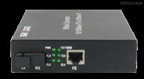 賽康 安防  百兆內置光纖收發器 非網管