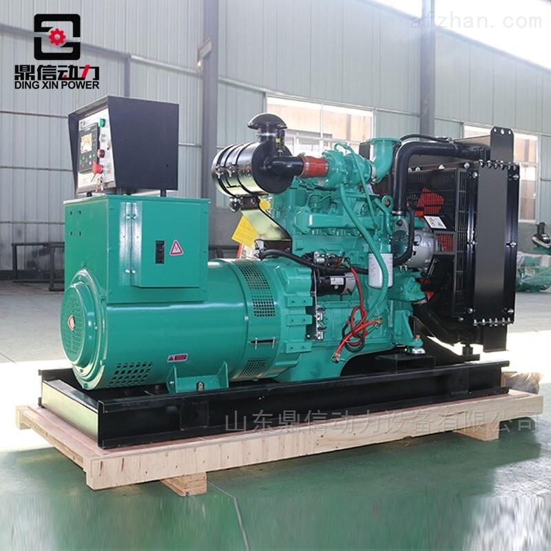 东风康明斯柴油发电机组24~450kw