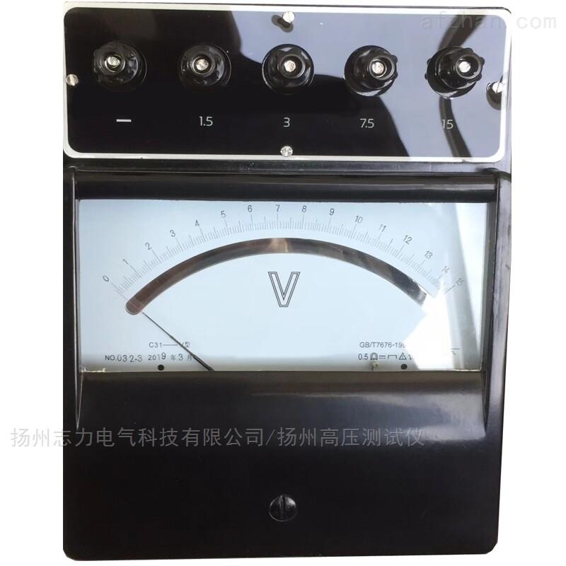 C31-V直流伏特表