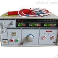 四级承装承试承修耐电压测试仪出售租赁