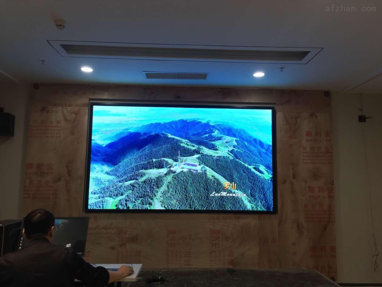 会议室LED显示屏和舞台LED显示屏,找迈普光彩