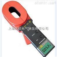 五级承装承试承修钳形接地电阻测试仪出售