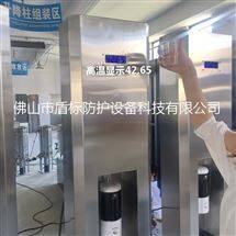 DB-TW002定制款英文版智能语音远距离测体温消毒门柱
