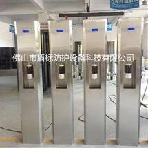 DB-TW002红外线测温消毒立柱 人体消毒测温仪