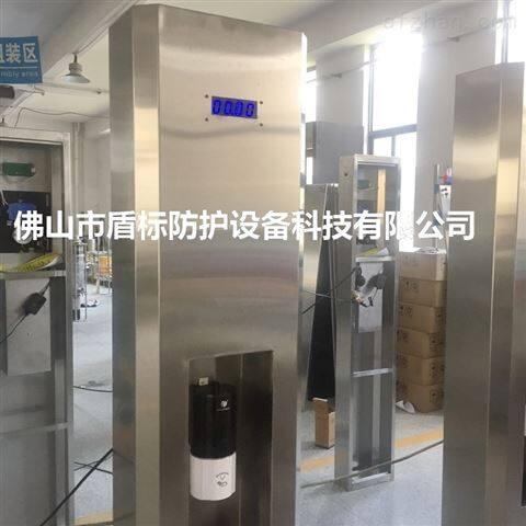 红外线不锈钢自动测温消毒通道一体机