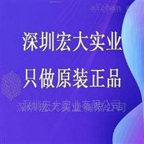 IMX385 索尼/SONY 传感器 IMX385LQR-C