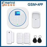 专属款gsm智能家庭防盗报警系统商铺安全