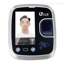 公司智能人臉考勤機