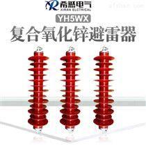線路型懸掛式避雷器HY5-51-134廠家報價