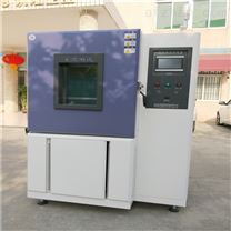 莱思LS厂家直销快速温变试验箱