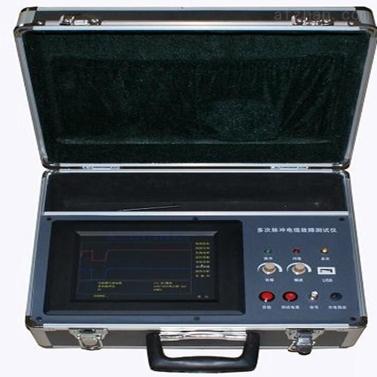 承试四级设备清单便携式电缆故障测试仪