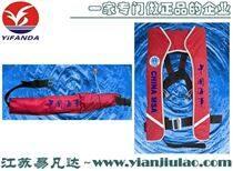 海事氣脹式充氣救生衣、海事腰帶救生圈
