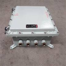 BJX防爆铝合金接线端子箱